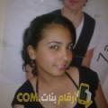 أنا سامية من عمان 25 سنة عازب(ة) و أبحث عن رجال ل الصداقة