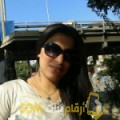 أنا ريهام من مصر 29 سنة عازب(ة) و أبحث عن رجال ل الحب