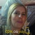 أنا شيماء من الكويت 38 سنة مطلق(ة) و أبحث عن رجال ل الزواج