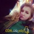 أنا أمينة من مصر 22 سنة عازب(ة) و أبحث عن رجال ل الصداقة