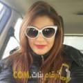 أنا أمال من تونس 28 سنة عازب(ة) و أبحث عن رجال ل التعارف