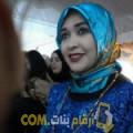 أنا سامية من تونس 28 سنة عازب(ة) و أبحث عن رجال ل التعارف