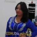 أنا زهرة من ليبيا 22 سنة عازب(ة) و أبحث عن رجال ل الصداقة