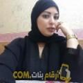 أنا نسرين من المغرب 30 سنة عازب(ة) و أبحث عن رجال ل الزواج
