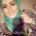 أنا سعدية من عمان 28 سنة عازب(ة) و أبحث عن رجال ل التعارف