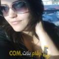 أنا أميرة من عمان 27 سنة عازب(ة) و أبحث عن رجال ل الزواج