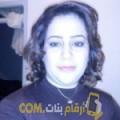 أنا زهيرة من الأردن 33 سنة مطلق(ة) و أبحث عن رجال ل التعارف
