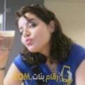 أنا شيرين من العراق 31 سنة مطلق(ة) و أبحث عن رجال ل المتعة