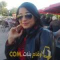 أنا نور من تونس 32 سنة مطلق(ة) و أبحث عن رجال ل التعارف