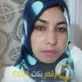أنا مجدولين من الأردن 37 سنة مطلق(ة) و أبحث عن رجال ل الصداقة