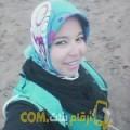 أنا سونة من فلسطين 25 سنة عازب(ة) و أبحث عن رجال ل الزواج