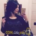 أنا إيمة من البحرين 29 سنة عازب(ة) و أبحث عن رجال ل الدردشة