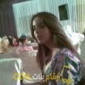 أنا رحيمة من الكويت 26 سنة عازب(ة) و أبحث عن رجال ل الزواج