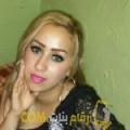 أنا شريفة من الكويت 26 سنة عازب(ة) و أبحث عن رجال ل الدردشة
