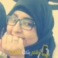 أنا راوية من تونس 23 سنة عازب(ة) و أبحث عن رجال ل الصداقة