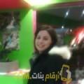 أنا شادة من الكويت 35 سنة مطلق(ة) و أبحث عن رجال ل الحب