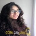 أنا سارة من مصر 2 سنة عازب(ة) و أبحث عن رجال ل الحب