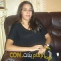 أنا أسيل من الجزائر 24 سنة عازب(ة) و أبحث عن رجال ل الزواج