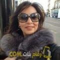 أنا عفيفة من سوريا 49 سنة مطلق(ة) و أبحث عن رجال ل المتعة