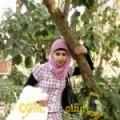 أنا توتة من مصر 28 سنة عازب(ة) و أبحث عن رجال ل الزواج