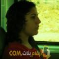 أنا سناء من المغرب 38 سنة مطلق(ة) و أبحث عن رجال ل الزواج