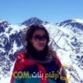 أنا لارة من فلسطين 25 سنة عازب(ة) و أبحث عن رجال ل التعارف