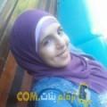 أنا نور هان من اليمن 30 سنة عازب(ة) و أبحث عن رجال ل التعارف