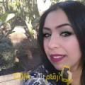 أنا سونة من الأردن 27 سنة عازب(ة) و أبحث عن رجال ل الحب