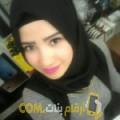 أنا ليلى من تونس 23 سنة عازب(ة) و أبحث عن رجال ل الحب