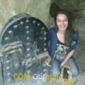 أنا نسمة من اليمن 28 سنة عازب(ة) و أبحث عن رجال ل التعارف