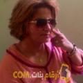 أنا دانية من البحرين 56 سنة مطلق(ة) و أبحث عن رجال ل الصداقة