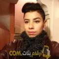 أنا آية من الكويت 24 سنة عازب(ة) و أبحث عن رجال ل الحب