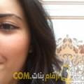 أنا جمانة من ليبيا 21 سنة عازب(ة) و أبحث عن رجال ل الحب