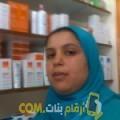 أنا ميار من مصر 43 سنة مطلق(ة) و أبحث عن رجال ل الزواج