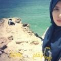أنا نبيلة من قطر 22 سنة عازب(ة) و أبحث عن رجال ل الحب