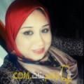 أنا عتيقة من ليبيا 29 سنة عازب(ة) و أبحث عن رجال ل الزواج