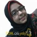 أنا مروى من الإمارات 25 سنة عازب(ة) و أبحث عن رجال ل الحب