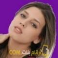 أنا غادة من تونس 32 سنة مطلق(ة) و أبحث عن رجال ل الزواج