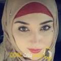 أنا روعة من البحرين 24 سنة عازب(ة) و أبحث عن رجال ل الدردشة