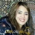 أنا ياسمينة من عمان 25 سنة عازب(ة) و أبحث عن رجال ل الصداقة