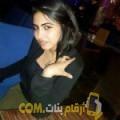 أنا سهى من البحرين 30 سنة عازب(ة) و أبحث عن رجال ل المتعة