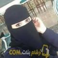 أنا خديجة من السعودية 26 سنة عازب(ة) و أبحث عن رجال ل الدردشة