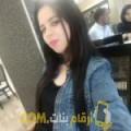 أنا آمل من اليمن 24 سنة عازب(ة) و أبحث عن رجال ل الزواج