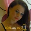أنا سهى من لبنان 27 سنة عازب(ة) و أبحث عن رجال ل المتعة