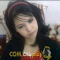 أنا شمس من ليبيا 29 سنة عازب(ة) و أبحث عن رجال ل التعارف