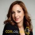 أنا هنادي من مصر 25 سنة عازب(ة) و أبحث عن رجال ل الزواج