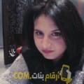 أنا عبلة من الكويت 29 سنة عازب(ة) و أبحث عن رجال ل الزواج