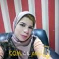 أنا راندة من الجزائر 26 سنة عازب(ة) و أبحث عن رجال ل الدردشة