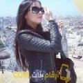 أنا ميار من لبنان 26 سنة عازب(ة) و أبحث عن رجال ل الحب