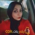 أنا منار من مصر 29 سنة عازب(ة) و أبحث عن رجال ل المتعة